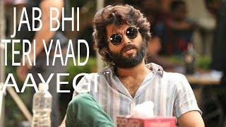 Jab Bhi Teri Yaad Aayegi | Vijay New Romantic Song 2018