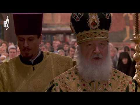 Патриарх Кирилл вознёс молитвы о здравии пострадавших и об упокоении погибших в Магнитогорске