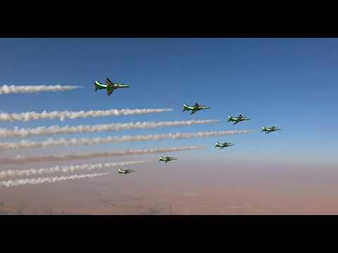 G20 Riyadh Summit: G20 Saudia Flyover. 21/11/2020.