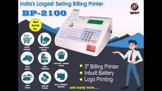 WeP BP-2100 | Retail Billing Printer