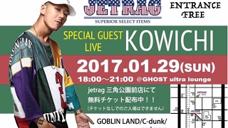 kowichi live 2017 バイトしない ghost ultra lounge