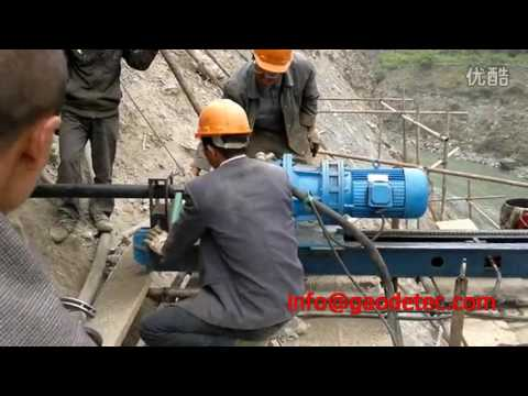 Gaodetec Portable Borehole Drilling Machine For Slope-protection