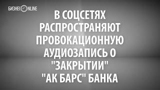 видео Деловая сеть Бизнес Онлайн - Организация - Российская недвижимость /  Гостиничная недвижимость