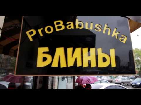 секс знакомства первомайск харьковская область
