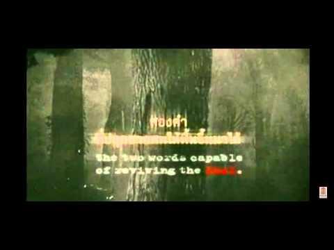 Trailer do filme Takien: The Haunted Tree