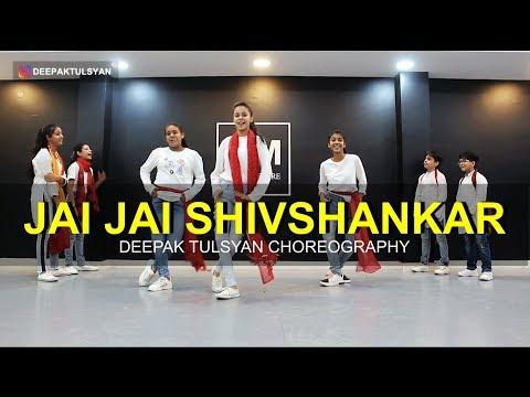 Jai Jai Shivshankar Dance Cover  Hrithik Roshan  Tiger  Deepak Tulsyan Choreography  G M Dance