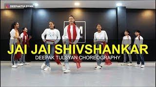 Jai Jai Shivshankar - Dance Cover   Hrithik Roshan   Tiger   Deepak Tulsyan Choreography   G M Dance