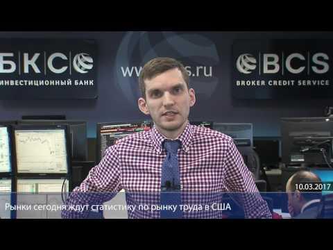 БКС Экспресс Сохраняем долгосрочный позитивный взгляд на Сбербанк и Аэрофлот