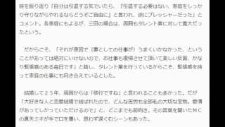 三田寛子が、藤原紀香へ梨園の妻の先輩として助言「どんな苦労も全部宝...