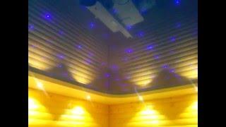 Натяжной потолок Звездное небо. Черкассы(Компания