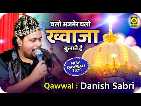 Chalo Ajmer Chalo Khwaja Bulate DANISH IQBAL SABRI Qawwal Vadoli Camp 30 March 2018 thumbnail