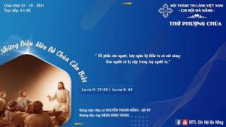 HTTL ĐÀ NẴNG - Chương Trình Thờ Phượng Chúa - 24/10/2021