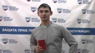 военкомат вакансии москва