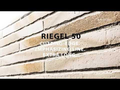 Riegel 50 - эксклюзивная коллекция клинкерной плитки Stroeher