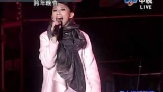 20101231 高雄義大世界跨年晚會 戴佩妮 - 野薔薇&明天以後