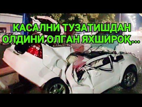 ДТП АВАРИЯ ХОЛАТЛАР
