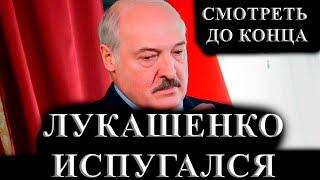 Срочные Новости Беларуси ЧТО ПРОИСХОДИЛО НА МИТИНГЕ 20 СЕНТЯБРЯ