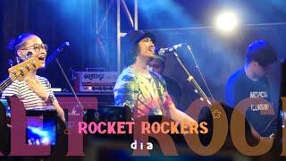 ROCKET ROCKERS - Dia feat Nufi Wardana, live at STARCROSS YK