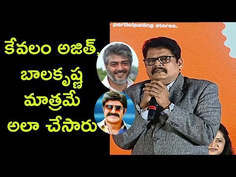Only Ajith and Balakrishna have that...