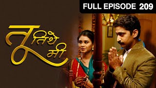 Tu Tithe Mi - Watch Full Episode 209 of 12th December 2012