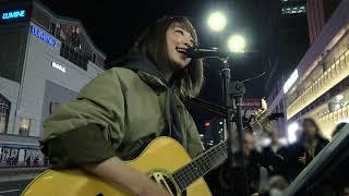 2020/02/21の夜、新宿駅前で路上ライブを行った際の「恋ってなんなんでしょね?」の映像。 通常はバンドを背負ってパフォーマンスしていますが、...
