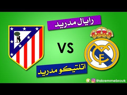 Real Madrid vs Atletico madrid 1 1 ~ Sergio Ramos Goal vs Atletico Madrid Champions league final