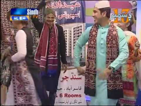 Sindh Tv song new   YouTube