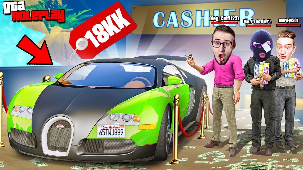 Download ВЫИГРАЛ 18.000.000$ ОДНОЙ СТАВКОЙ И КУПИЛ НОВЫЙ BUGATTI VEYRON! (GTA 5 RP)