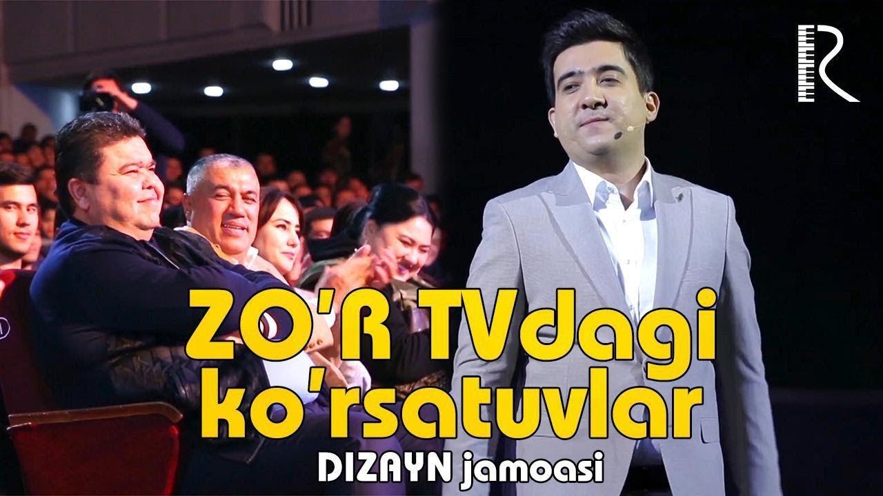 Dizayn jamoasi - Zo'r TVdagi ko'rsatuvlar | Дизайн жамоаси - Зур ТВдаги курсатувлар