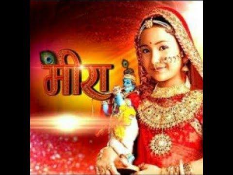 Bhaya Mohan Ka Roop Ll Meera