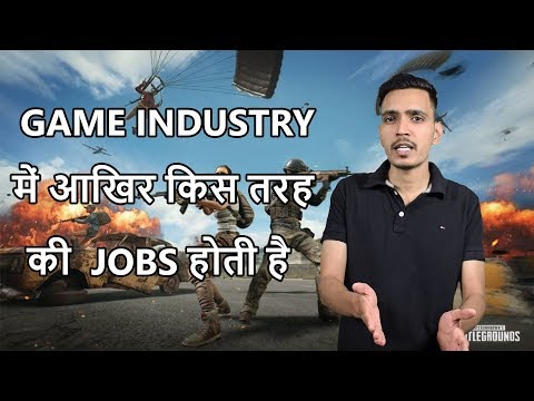 What Kind Of Jobs Are Available in Game Industry-[ Gaming Career Guide ]