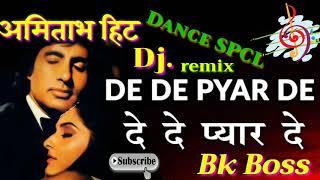De De Pyar De Hard Baas🔉Booster🎵Old Song Dj Mix By Bk Boss