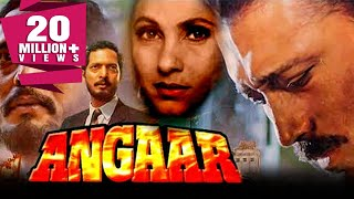angaar 1992 full hindi movie jackie shroff nana patekar dimple kapadia kader khan