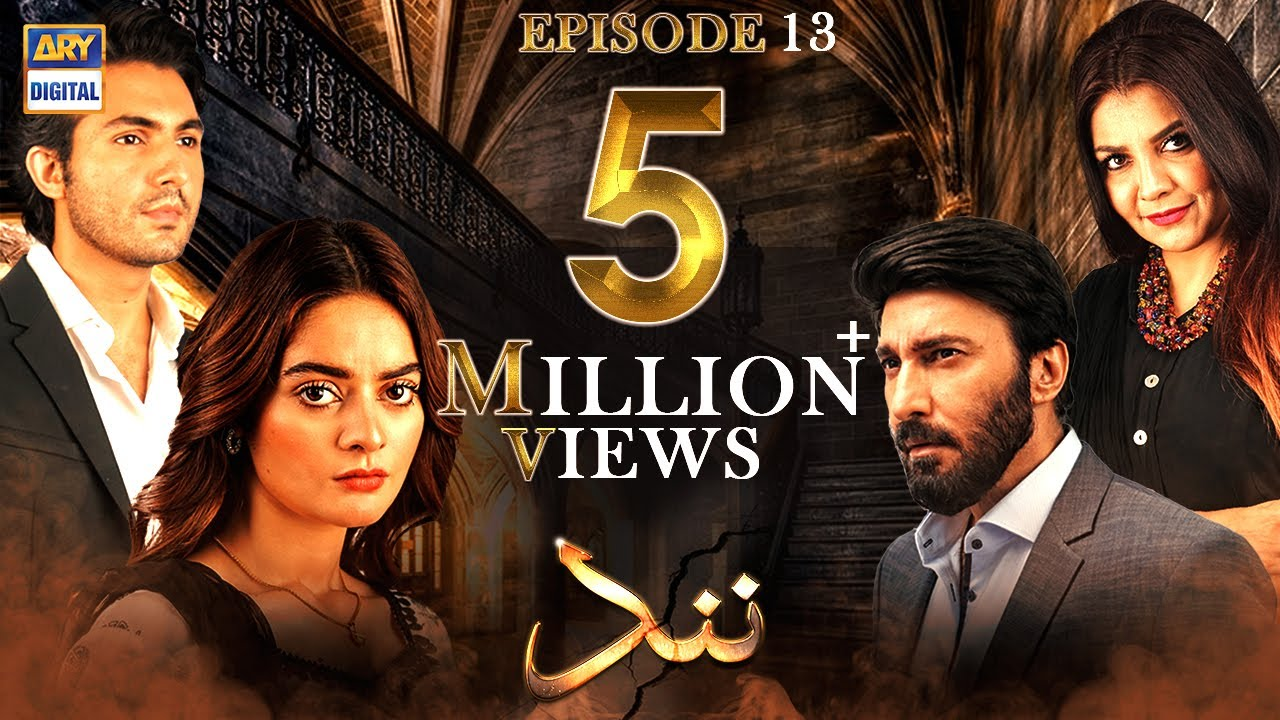 Download Nand Episode 13 [Subtitle Eng] - 25th August 2020 - ARY Digital Drama