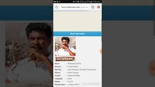 Praga tamil tech how to download tamil movies in isaimini