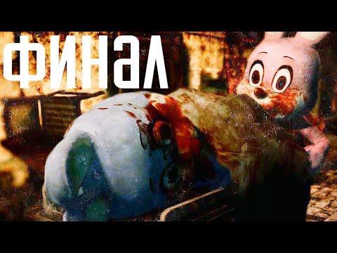 Silent Hill 3. Прохождение 4. Финал.