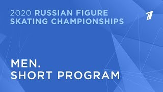 Men. Short program. 2020 Russian Figure Skating Championships/Мужчины. Короткая программа