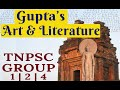 Guptas - Art & Literature | குப்தர்கள் | 11th New Samacheer History Book | TNPSC Group 1/2/4