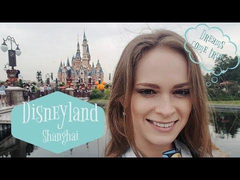 Shanghai DISNEYLAND | Childhood dreams come true | TRAVEL DIARY | VLOG |