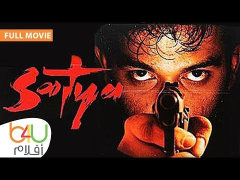 Satya FULL MOVIE - فيلم الرعب الهندي ساتيا كامل مترجم للعربية بطولة  اورميلا ماتوندكار motarjam