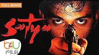 Satya FULL MOVIE - فيلم الرعب الهندي ساتيا كامل مترجم للعربية بطولة  اورميلا ماتوندكار