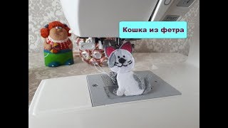 Кошка из фетра сказка Репка / Cat from the felt of the fairy tale Teremok