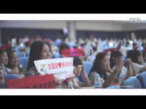 [Vietsub] Video tuyên truyền: Tour kí sách toàn quốc của Thẩm Dục Luân