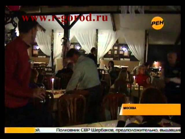 SPEED DATING MOSCOW R-gorod.Ru