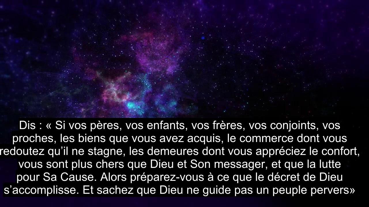 Chapitre 9 La Repentance, Récitation Du Coran Extrêmement Puissante, Sous-titres De Plus De 90 Langu