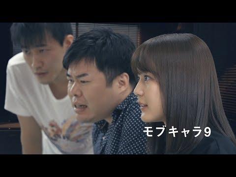 乃木坂46 生田絵梨花 『モブキャラ 生田』