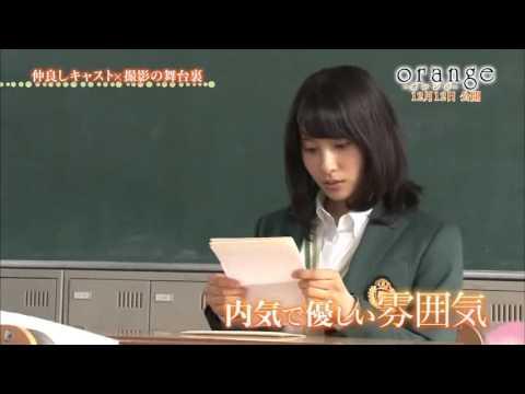 映画『orange‐オレンジ‐』公開記念特番