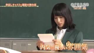 映画『orange‐オレンジ‐』公開記念特番 thumbnail