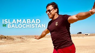 Islamabad se Balochistan   Shoaib Akhtar   SP1N