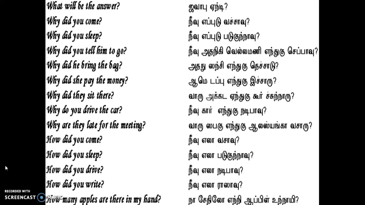 Learn telugu through tamil video